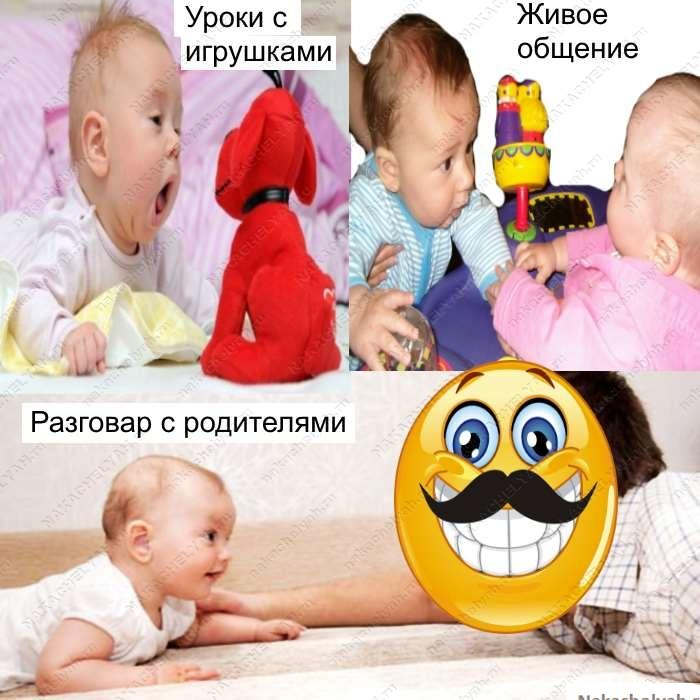 как научить ребенка гулить разговор общение игрушки