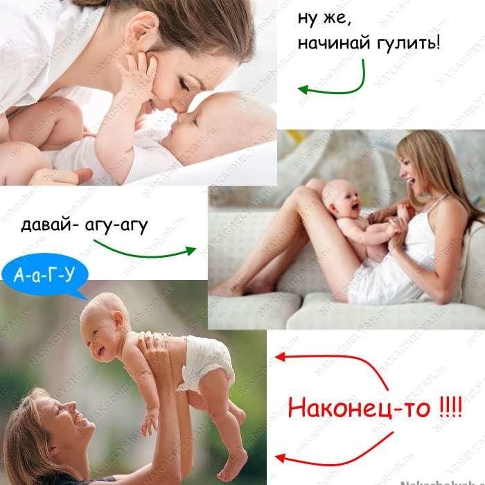 как развивать речь у детей в 4 месяца