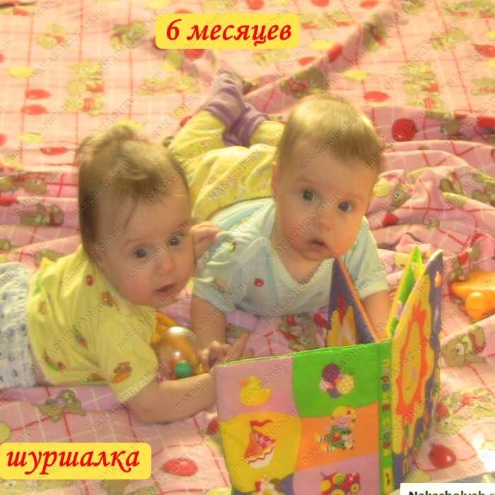 книга шуршалка для детей
