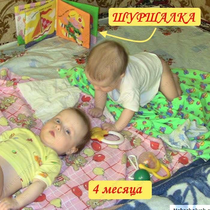 книжка шуршалка для ребенка