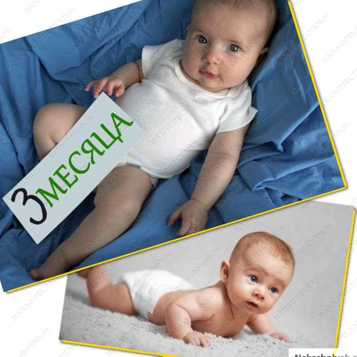 развитие детей в 3 месяца