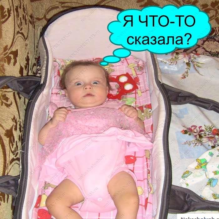 развитие детей в 4 месяца речь