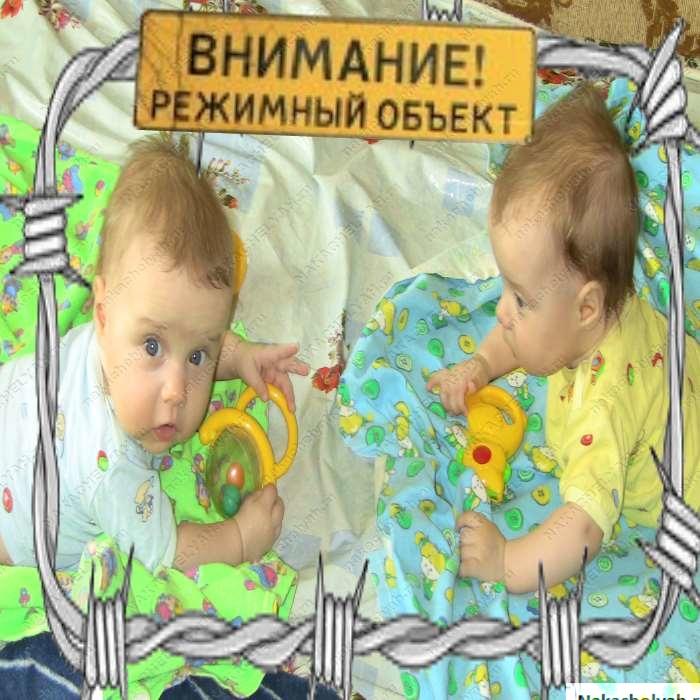 развитие ребенка в четыре месяца режим